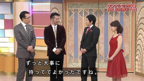 kinkeshi-16122753.jpg