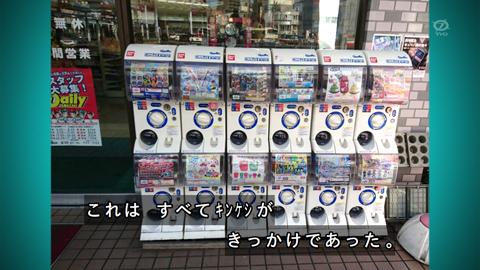 kinkeshi-16122754.jpg