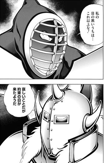 """悪魔将軍とザ・マン"""""""