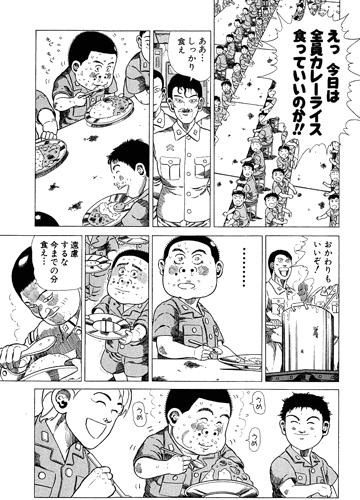 kyoushirou2030-16110901.jpg