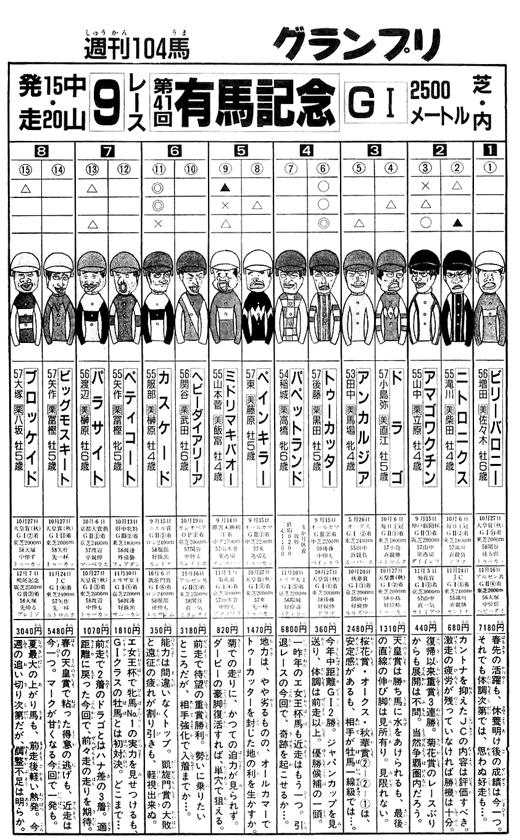 midorimakibao-16122701.jpg