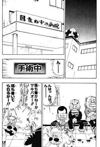 midorimakibao-16122702.jpg