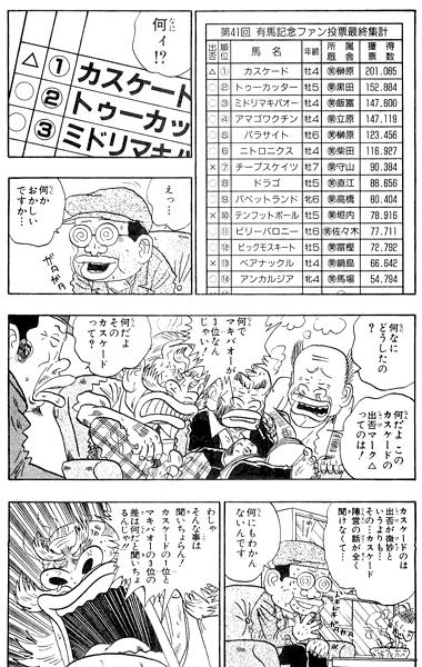 midorimakibao-16122703.jpg