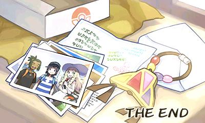 ポケモンサンムーン ENDカード