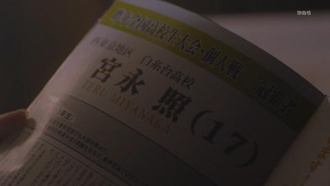 saki02-19121143.jpg