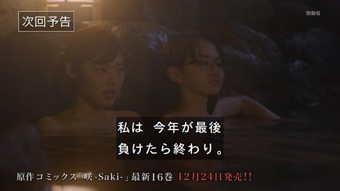 saki03-19122045.jpg