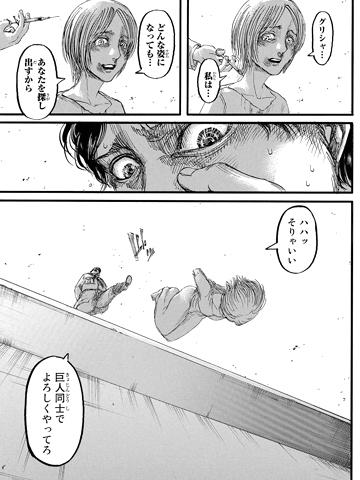 shingeki87-16110905.jpg