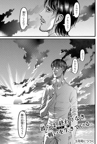 shingeki89-16010711.jpg