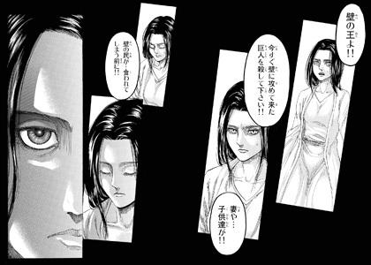shingeki90-16020908.jpg