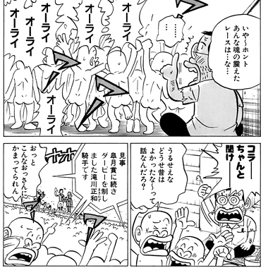 taiyou-makibao238-16111408.jpg