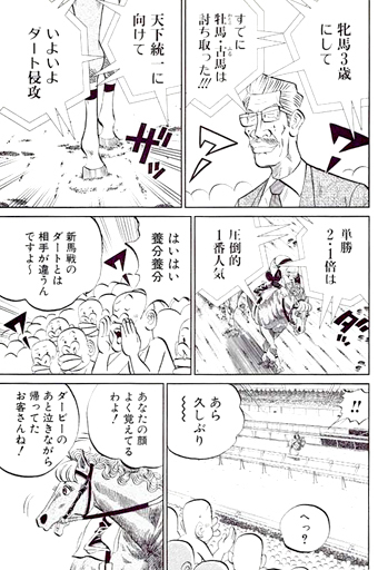 taiyou-makibao238-16111410.jpg