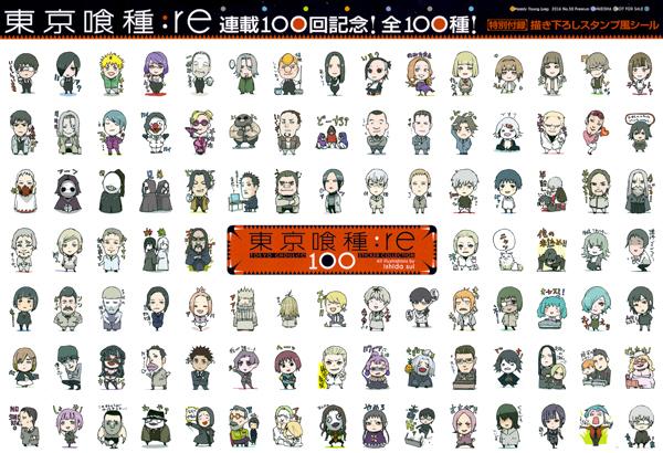 tokyoghoul-re100-16111002.jpg