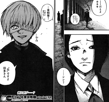tokyoghoul-re100-16111003.jpg