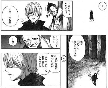 tokyoghoul-re101-1611708.jpg