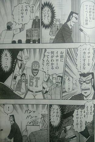 tonegawa-16112702.jpg