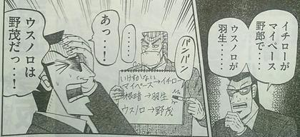 tonegawa-16112703.jpg