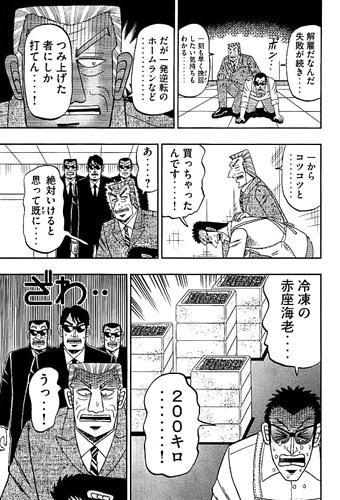 tonegawa-17011606.jpg