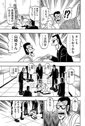 tonegawa-17011608.jpg