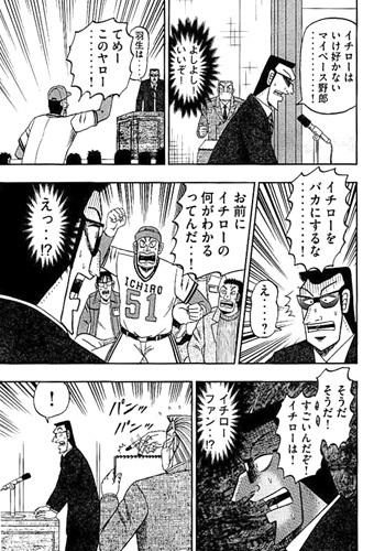 tonegawa-17011618.jpg