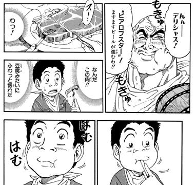 toriko-16110406.jpg