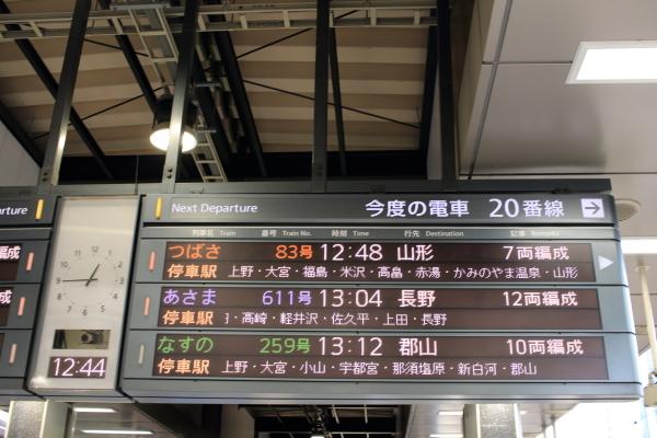 冬の軽井沢 2017
