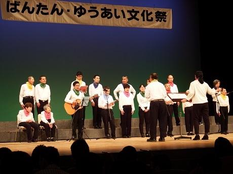 ゆうあい文化祭1