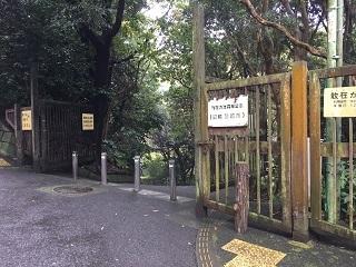 散在ガ池森林公園北口