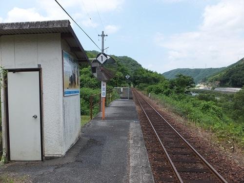 nobuki (5)