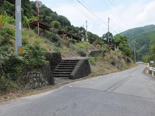 nagatani (1)