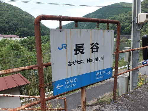 nagatani (9)