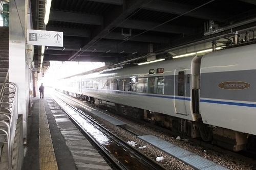 etigoyuzawa (1)
