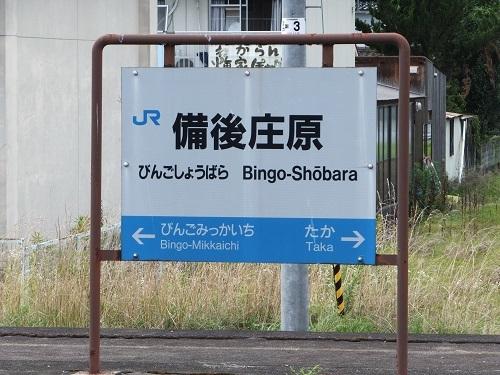 syoubara (3)
