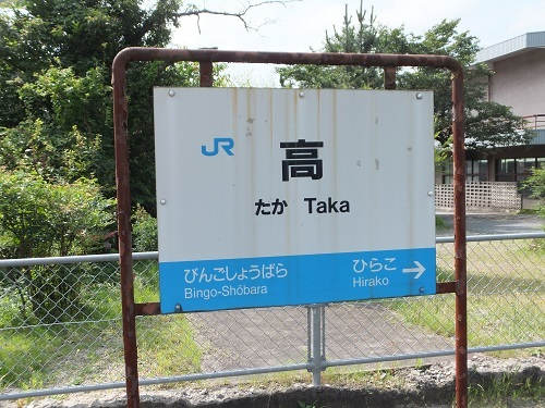 taka (5)