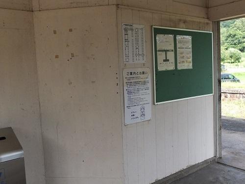 taka (12)