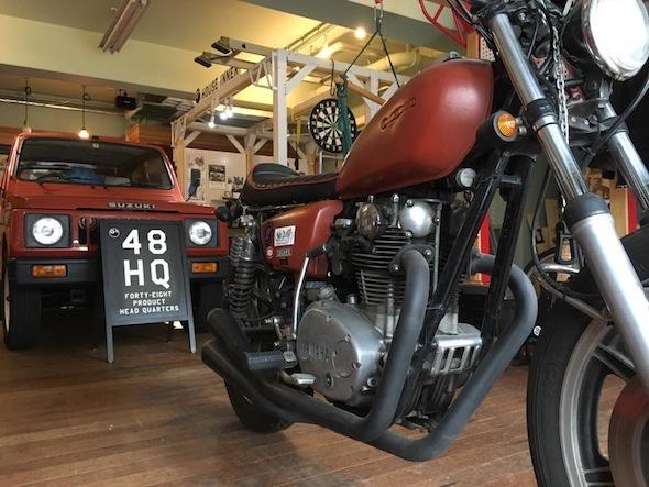 rusty_garage.jpg