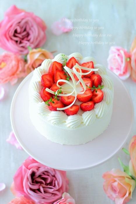 1119誕生日ケーキ