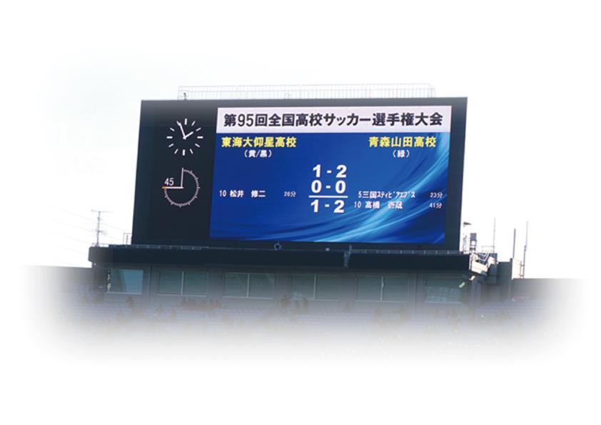 青森山田1