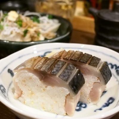 Jinbe_1701-101.jpg