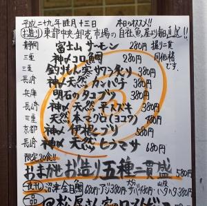 Jinbe_1701-105.jpg