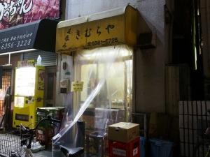 Kimuraya_1701-111.jpg