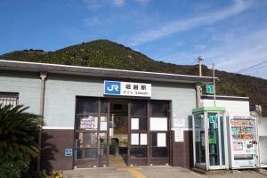 Kuidoraku_1701-118.jpg