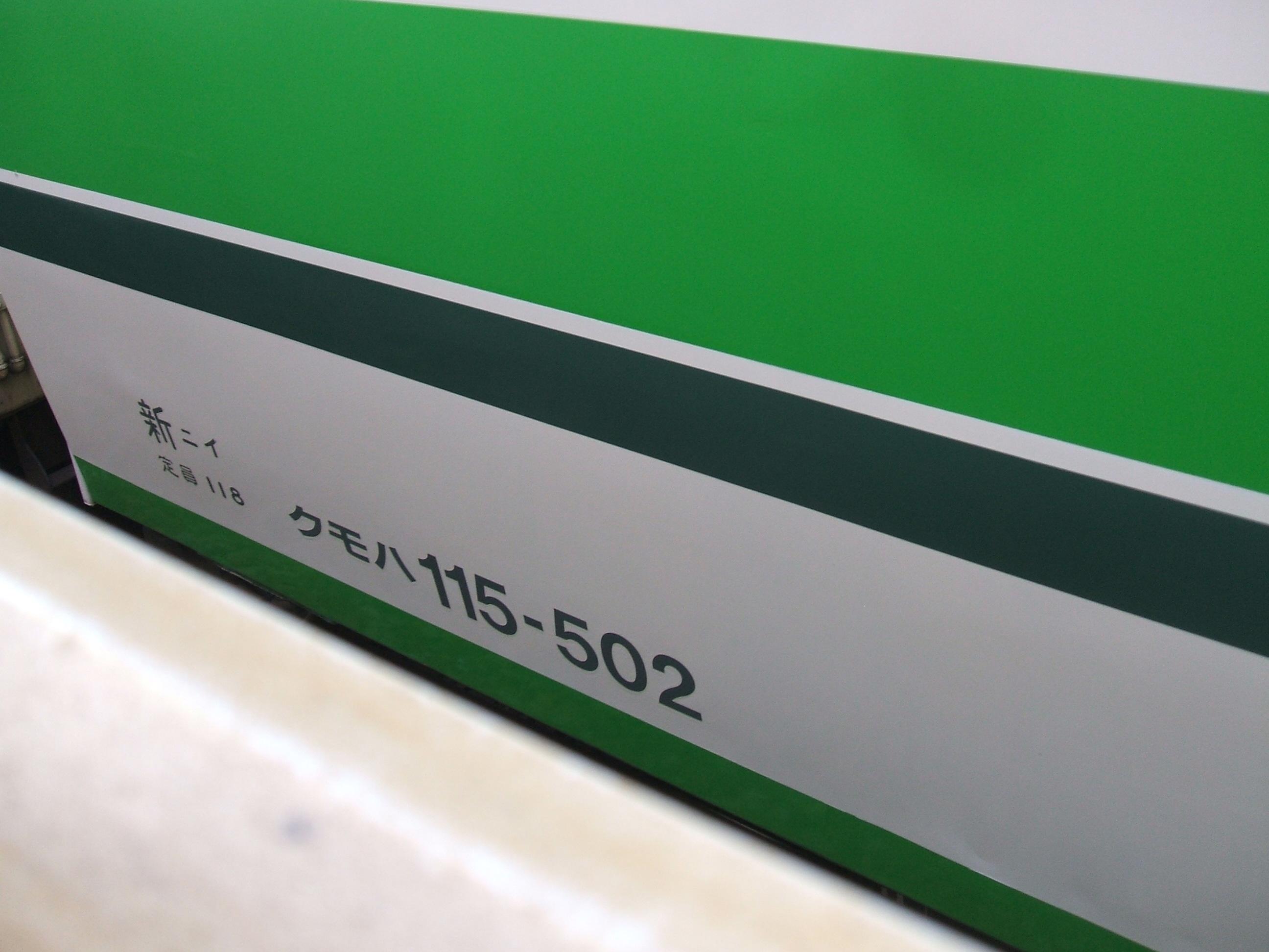 DSCF2608.jpg
