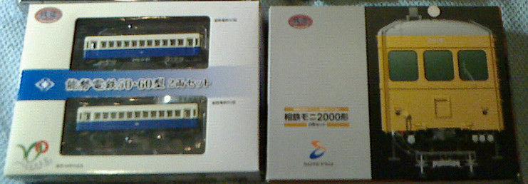 NEC_0097_20170202001656f0d.jpg