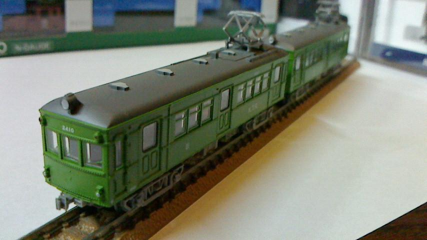 NEC_0188.jpg