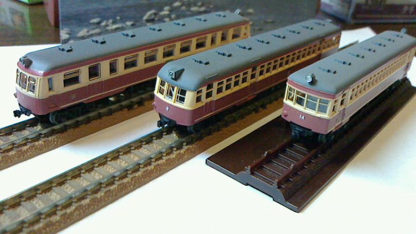 NEC_0192.jpg