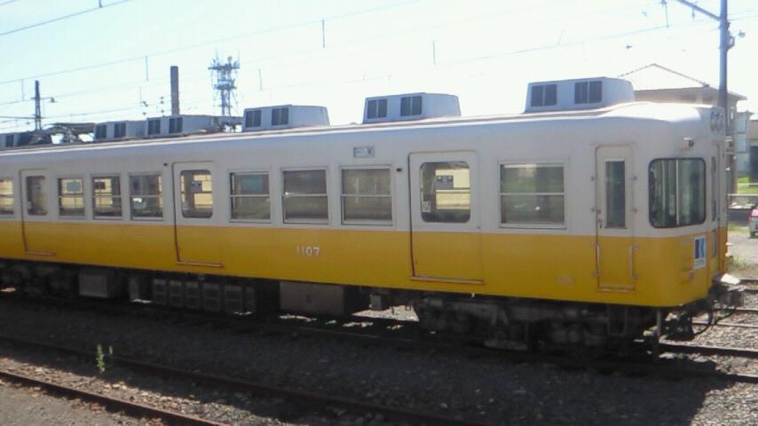 NEC_0551.jpg