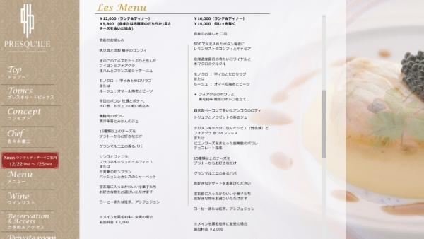 プレスキル(淀屋橋オドナ) (40)