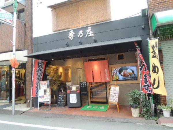 季乃庄 (8)