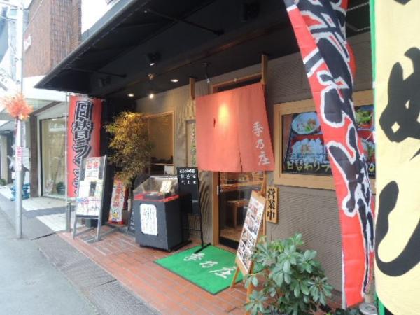 季乃庄 (7)