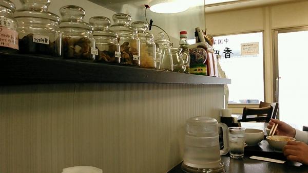 中国菜 香味 (5)